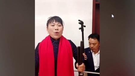 """河南坠子《五娥征西》第9集 快手关注""""河南坠子胡银花""""关注直播"""