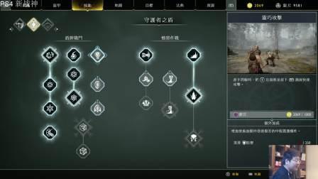 毕游侠 新战神 全流程 第十集