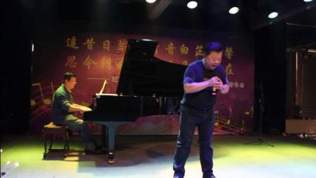 花生视频 冯荣宗先生逝世十周年追思音乐会 2018 04 22回兴刘敏服饰公司
