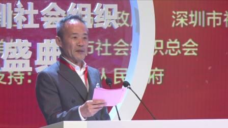 深圳社会组织年度盛典3min(1080p)-0118