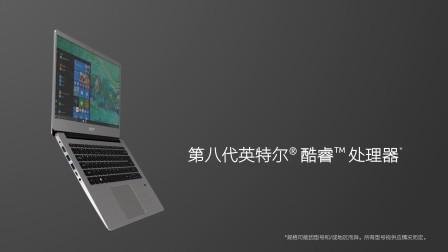 Swift+3_Product+Video_CN_2K_Acopy_No-MX150