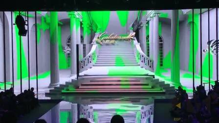 舞台全息投影