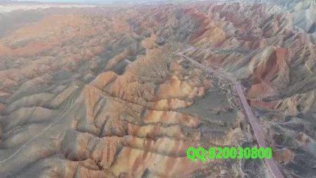 航拍张掖丹霞山脉地貌旅游景点(6513)4K