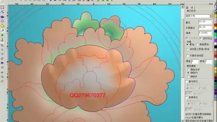 全套电脑浮雕设计培训课件教程视频