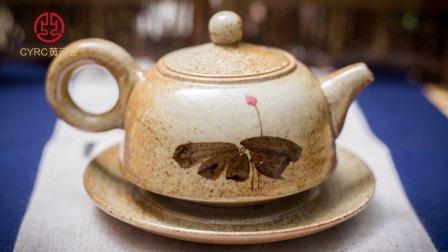 CYRC黄河会 手工复古粗陶荷花套组茶具