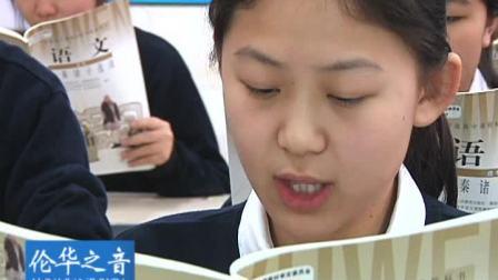 济宁孔子国际学校高中实验部-高中生的一天