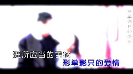 刘云龙 - 等(原版HD1080P)