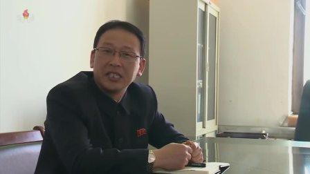 조선로동당 중앙위원회 제7기 제3차전원회의소식에 접한 각계반향 (6)