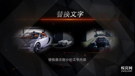 B966 AE模板 新产品图片宣传展示 摩托车 汽车细节展示视频制作