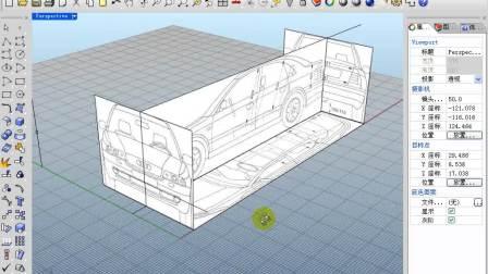 rhino视频教程01—利用命令行复制模型