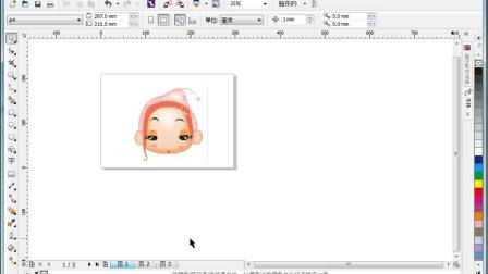 coreldraw x6视频教程:设置页面和多页文档