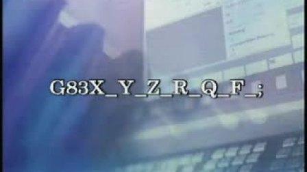 cnc编程入门教学视频讲座(3)-在线收看