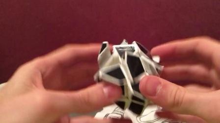 3х3х3 ghost cube.