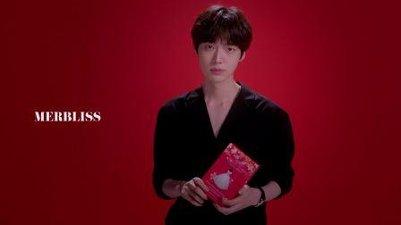 红宝石面膜 广告正片