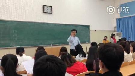 河北师范大学音乐学院《可惜不是你》课堂版