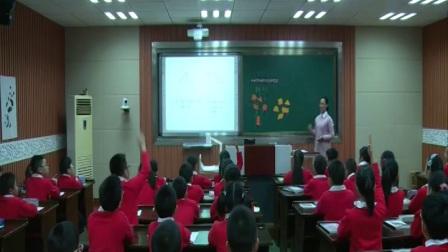 人教版数学六下《平面图形面积》复习和整理 课堂教学视频实录-方俐
