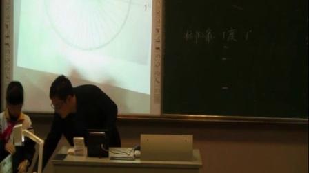 人教版數學四上《角的度量》課堂教學視頻實錄-胡海光