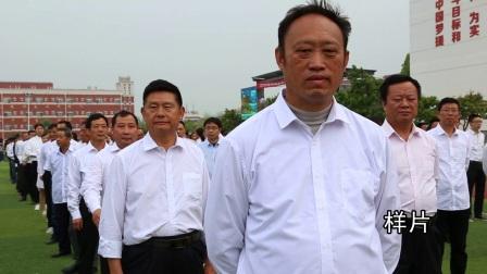 兴国县职业中等专业学校