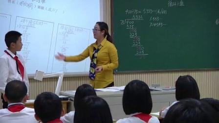 人教版數學五上《循環小數》課堂教學視頻實錄-杜波娜