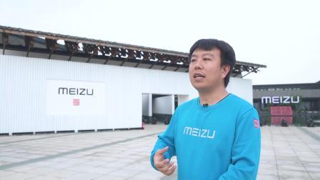 MEIZU 15 发布会花絮