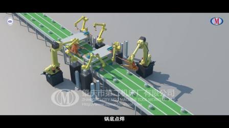 金属制品智能制造生产线--肇庆市第二机床厂有限公司