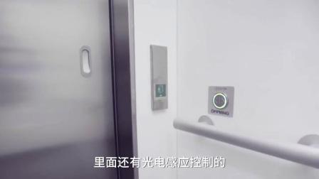 """全世界最""""调皮""""公厕,每次只能用15分钟"""