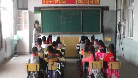 苏教版二年级数学下册《万以内数的大小比较》授课教师:池州市贵池区梅里学校钱娟红