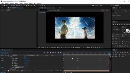 【AE教程】影视后期教程AE软件制作粒子汇聚图片效果