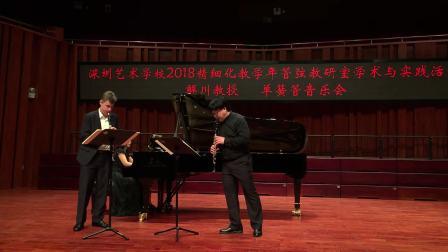 单簧管二重奏-回旋曲 演奏者:解川/ Jean Francois Bescond