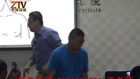 中医正骨推拿培训视频李义凯讲解颈椎复位手法教学