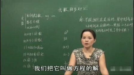 五年级下册人教版英语书 三年级上册语文书 北京家教网