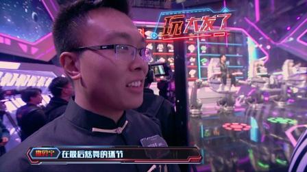 """会员版第1期 郑爽张一山机甲""""长吻""""难舍难分"""