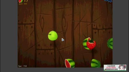 有玩过自己做的切水果游戏吗?程序员直播100行代码写给你看!
