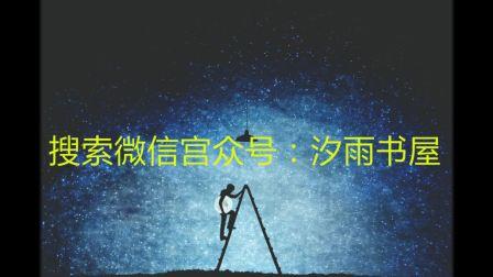 冥妻挚爱小说全文免费阅读_最新最章