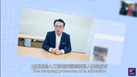 20180424 中大商學院:校友寄語 — 符錦(高級管理人員工商管理碩士課程(中文班)2013)