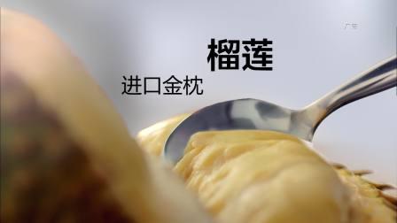必胜客_薄脆系列披萨_-登陆聚幕传媒银幕矩