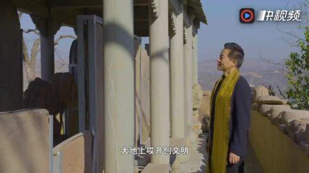们吴堡 —王宏伟