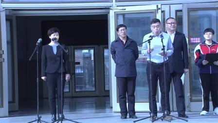 """伊春市二中首届""""魅力校园""""阳光体育大会启动仪式"""