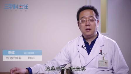肛周脓肿的最佳治疗方法是什么?-李辉