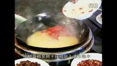 清汤火锅底料的制作方法视频01-在线收看