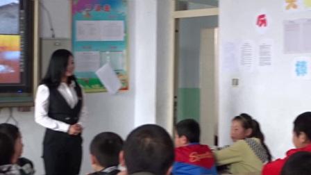 西湾堡中心学校五年级主题班会  授课人 申水云
