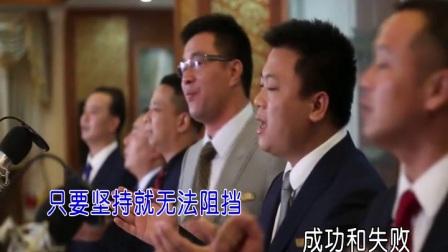 亦峰-与你飞翔 红日蓝月KTV推介