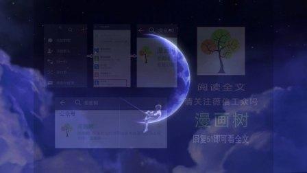 叶天熠小说《低眉不问俗尘非》免费在线阅读