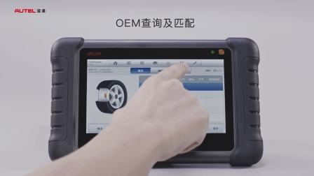MX808TS 产品介绍