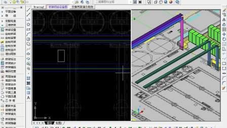 天正电气视频教程-三维桥架设计_在线收看