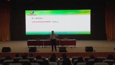 咏威亚太临沂兰山区2018年幼儿园长、骨干教师培训