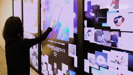 Digital Information Wall Xiamoi
