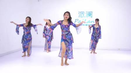 派澜舞蹈深圳梅林区肚皮舞培训班《玛丽莲梦露》舞蹈教学
