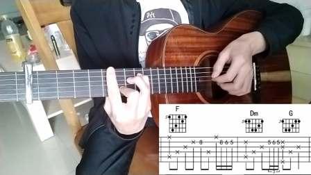 Toppper吉他弹唱教学视频  后来  刘若英(附吉他谱)