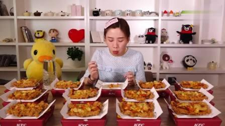 大胃王: 密子君吃芝士炸鸡披萨, 皮薄肉厚, 一咬下去全是肉!